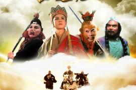 珍藏电视剧1986年的《西游记》全集MKV超清版