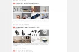 最新完整阿里百秀网站源码织梦dedecms模板