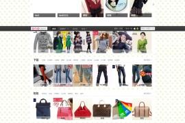 最新版方维购物分享系统/社会化分享互动系统