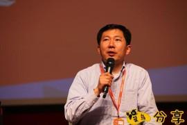 2015淘宝卖家大会亮点二:副总裁杨过指出今年淘宝有四大方向