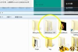 Windows 10安装包已经开始预下载