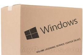 Windows10正式版成功率最高最有效的激活方法