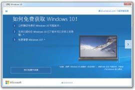 Win10预览版10240版本,怎样升级正式版?这里有答案