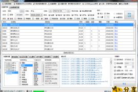 强烈推荐12306抢票神器,成功率最高的抢票软件