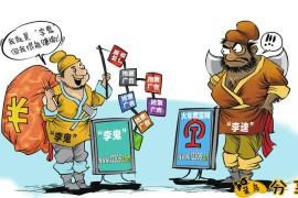 近千款恶意篡改或伪装抢票软件的手机木马被截获