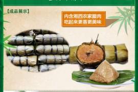 正宗湖南溆浦特产新鲜肉粽枕头粽腊肉粽当天现做大肉粽