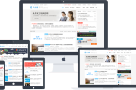 DUX(1.5)广受好评的WordPress主题免费下载