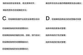 加盟花瑶梯田湘菜民族品牌餐饮的优势是什么?