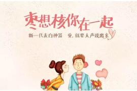 王宝强离婚适不适合借势?7类热点告诉你借势营销的正确姿势