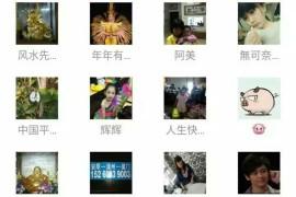 《微商中国》微信一键添好友转发朋友圈小视频-带注册机