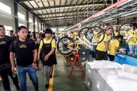 国产品牌捷安特喜德盛自行车店大量倒闭把命交给共享单车