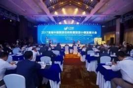 全国省级国有旅游集团联盟成立,绿维分享平台服务模式