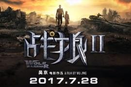 《战狼2》56.8亿票房圆满收官 超清蓝光免费下载
