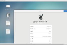 教程:Linux centos7.4安装图形界面并远程桌面连接