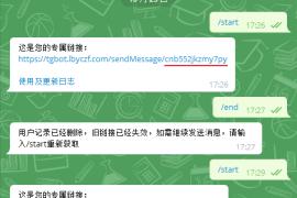 实时监测服务器IP是否被墙并推送消息至 Telegram 一键脚本