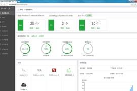 宝塔面板- 简单好用的Linux/Windows服务器运维管理面板