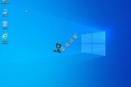 Windows10_X86+X64完整+深简4合一单文件专业版