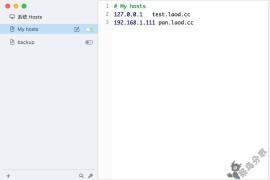 SwitchHosts 一个修改、管理、切换多个 hosts 方案的开源工具