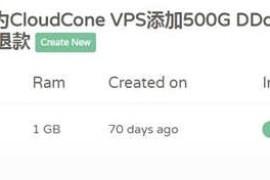 CloudCone VPS添加1000Gbps DDos高防IP,2.5美元/月