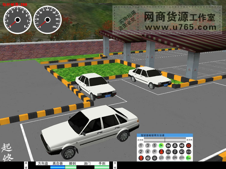 学车视频教程 科目一 科目二 科目三 学车模拟驾驶软件第9张-菜鸟分享
