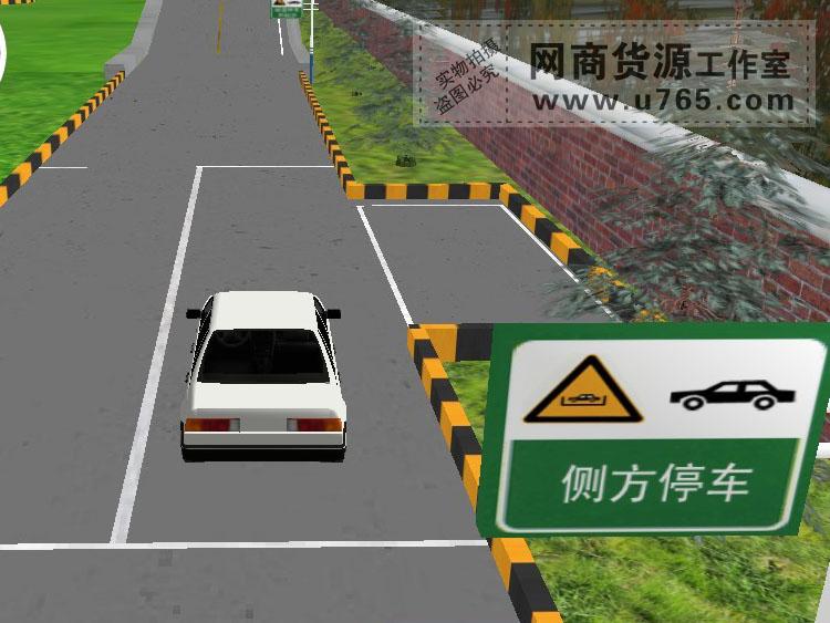 学车视频教程 科目一 科目二 科目三 学车模拟驾驶软件第10张-菜鸟分享