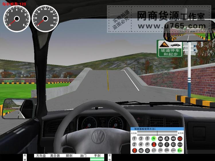 学车视频教程 科目一 科目二 科目三 学车模拟驾驶软件第13张-菜鸟分享