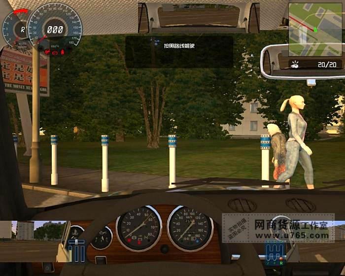 学车视频教程 科目一 科目二 科目三 学车模拟驾驶软件第22张-菜鸟分享