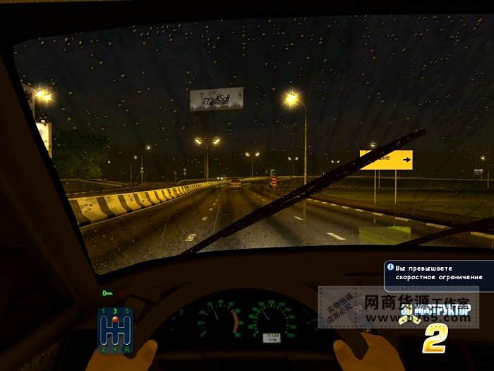 学车视频教程 科目一 科目二 科目三 学车模拟驾驶软件第26张-菜鸟分享