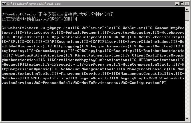 一键安装包配置环境:Windows+IIS+Php+Mysql第4张-菜鸟分享