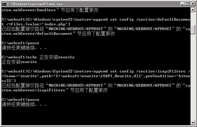 一键安装包配置环境:Windows+IIS+Php+Mysql第6张-菜鸟分享