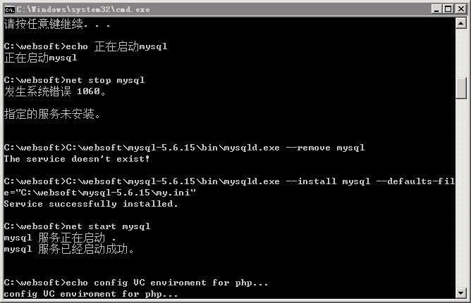 一键安装包配置环境:Windows+IIS+Php+Mysql第7张-菜鸟分享