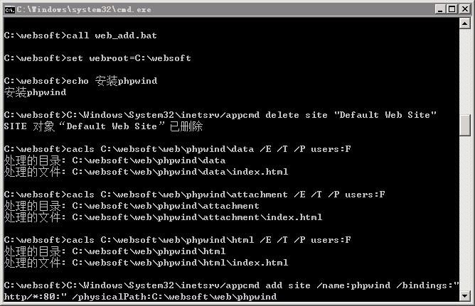一键安装包配置环境:Windows+IIS+Php+Mysql第9张-菜鸟分享