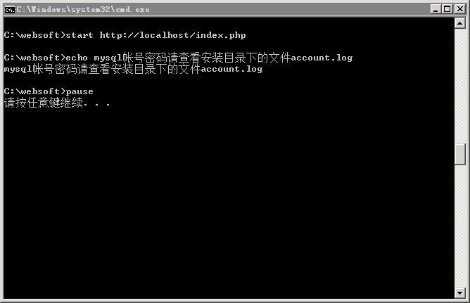 一键安装包配置环境:Windows+IIS+Php+Mysql第10张-菜鸟分享