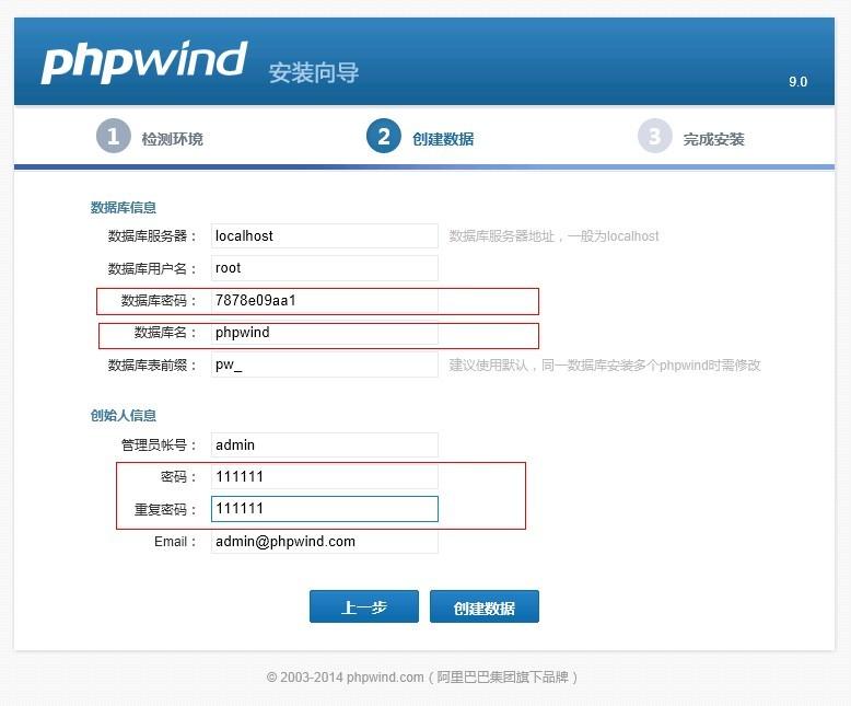 一键安装包配置环境:Windows+IIS+Php+Mysql第15张-菜鸟分享