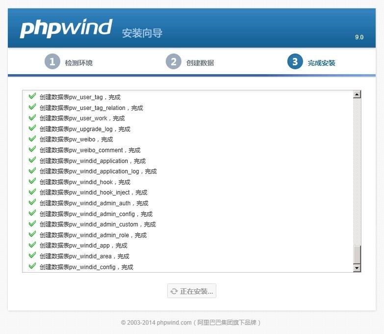 一键安装包配置环境:Windows+IIS+Php+Mysql第16张-菜鸟分享