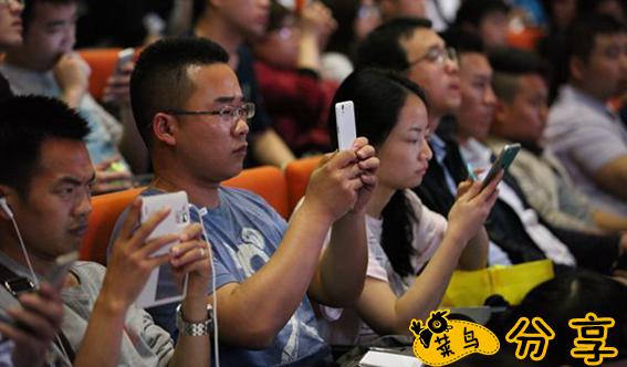 2015淘宝卖家大会亮点一:无线成交将占七成_个性化产品机会大第5张-菜鸟分享
