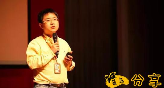 2015淘宝卖家大会亮点四:总监张阔-微淘、小铺怎样帮你直达消费者第1张-菜鸟分享