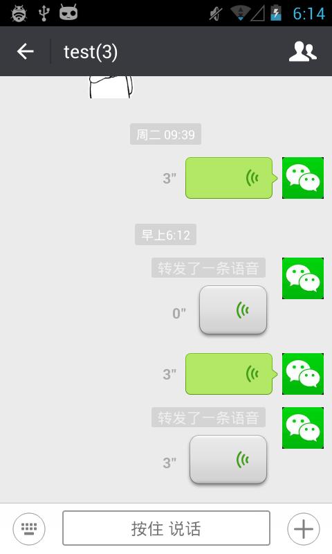 WechatForwarder(微信转发模块)-支持小视频转发朋友圈第4张-菜鸟分享