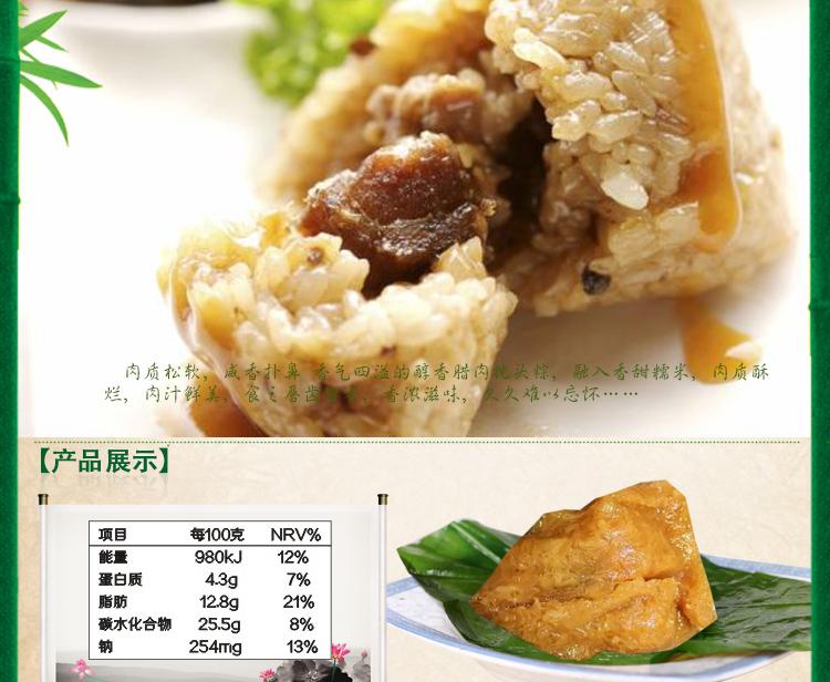 正宗湖南溆浦特产新鲜肉粽枕头粽腊肉粽当天现做大肉粽第3张-菜鸟分享