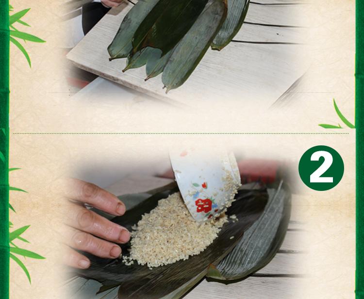 正宗湖南溆浦特产新鲜肉粽枕头粽腊肉粽当天现做大肉粽第6张-菜鸟分享