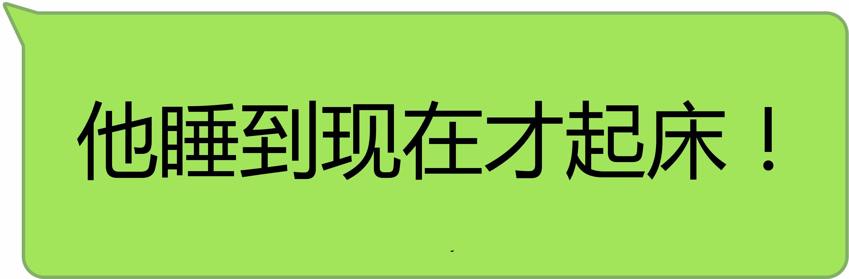 微信朋友圈大字体生成器PHP源码装逼活动吸粉广告神器第2张-菜鸟分享