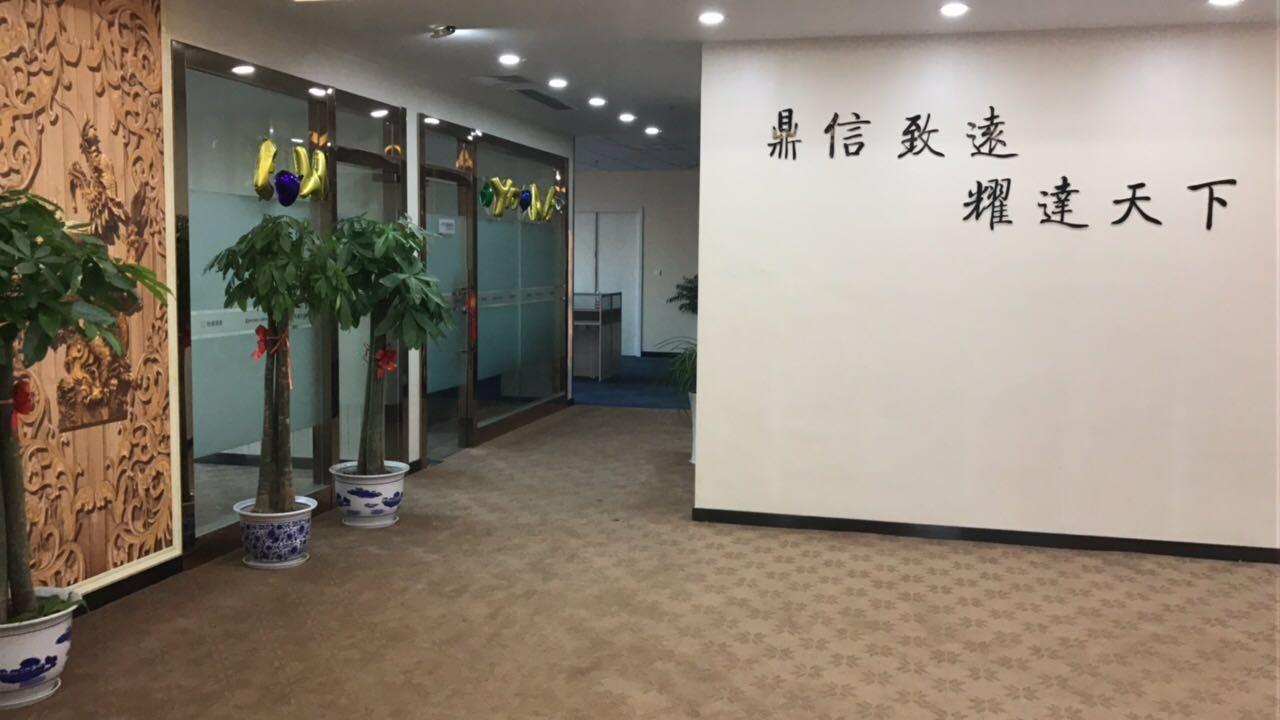扬州鼎耀资产公司首创举报奖防范骗子的骗局