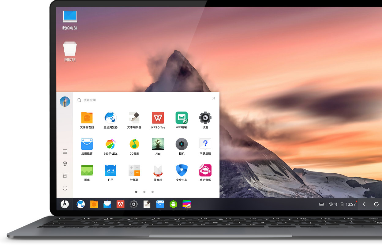 凤凰系统 v2.2.0 把你的电脑装上安卓系统第2张-菜鸟分享