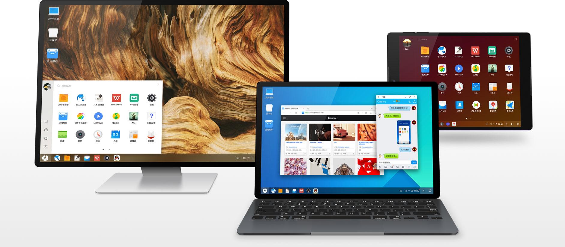 凤凰系统 v2.2.0 把你的电脑装上安卓系统第3张-菜鸟分享