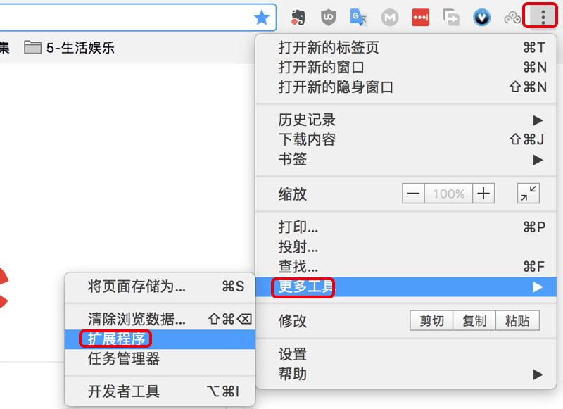 [Win+Mac 版] Setup加速器