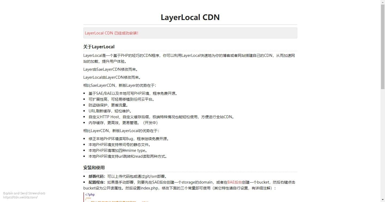 Screenshot of Layer CDN.jpg