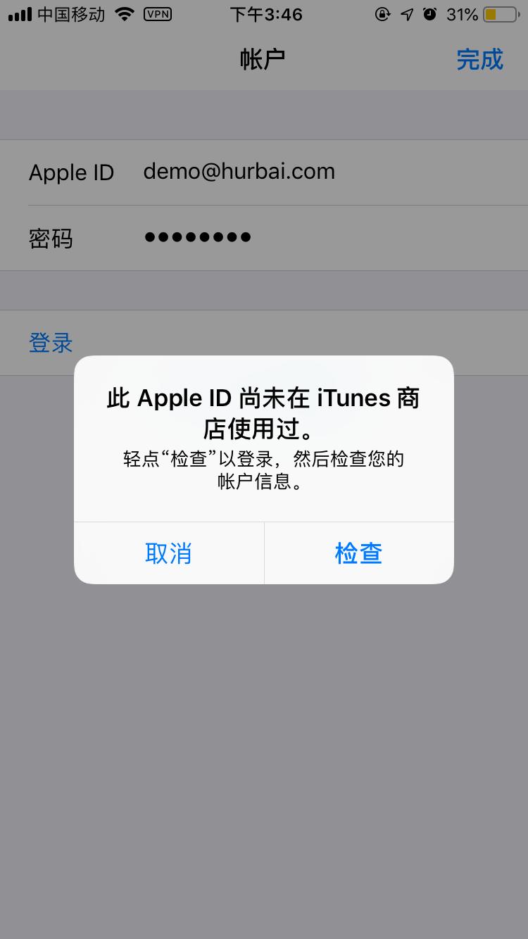 国外苹果id注册.jpg