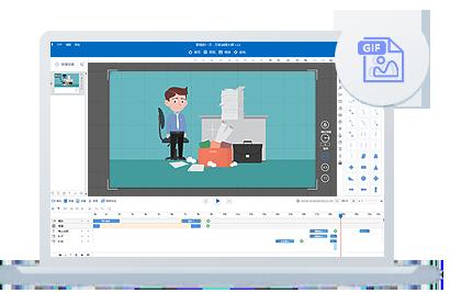 动画视频软件,万彩动画大师送3000个激活码,抢完即止!第28张-菜鸟分享