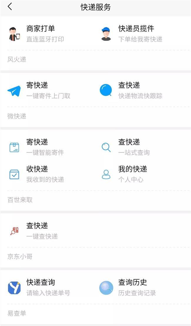 """微信小程序SEO指南发布,关键词优化竟然不是""""关键""""?第3张-菜鸟分享"""