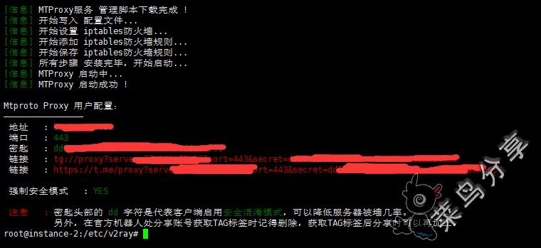 逗比的go语言自动化脚本一键搭建telegram的MTProto代理第3张-菜鸟分享